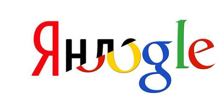 Yandex, Google'a karşı açtığı davayı kazandı [Güncellendi]