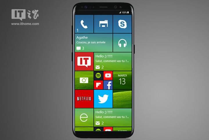 Samsung Galaxy S8'in Windows 10 sürümü çıkabilir