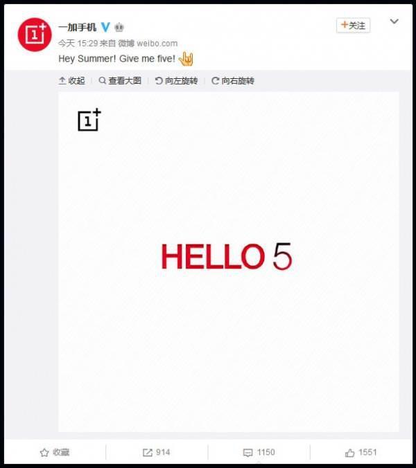 OnePlus 5'in reklam görseli paylaşıldı