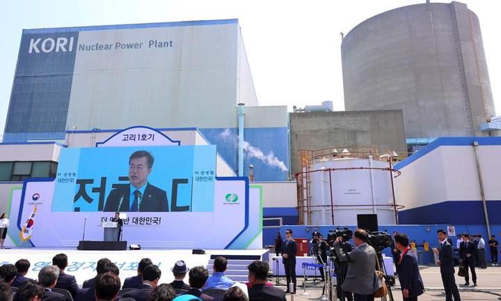Güney Kore nükleer enerjiden vazgeçiyor: Tüm planlar iptal olacak
