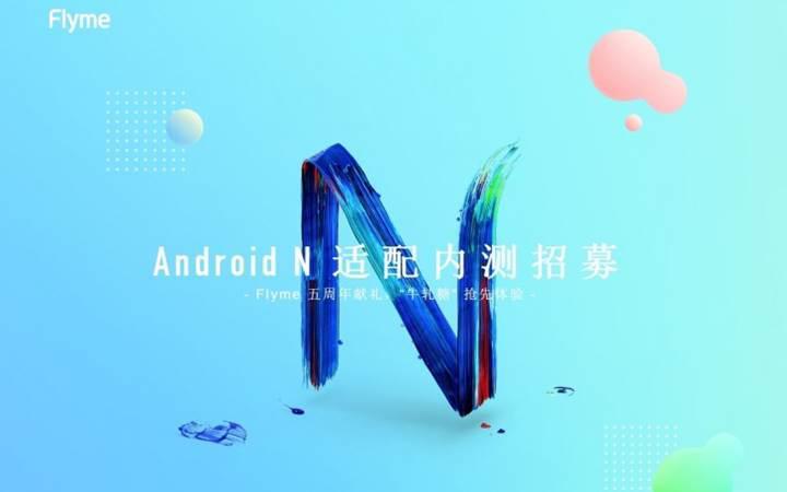 Android Nougat alacak Meizu akıllı telefonlar belli oldu