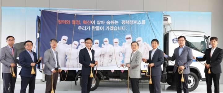 Samsung'un yeni 3D V-NAND tesisi üretime başladı