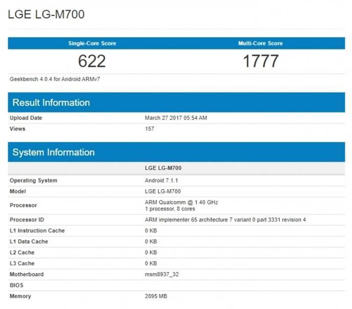 LG Q6, 11 Temmuz tarihinde tanıtılacak