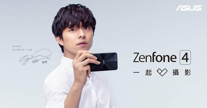 Çift kameralı Asus ZenFone 4 ortaya çıktı