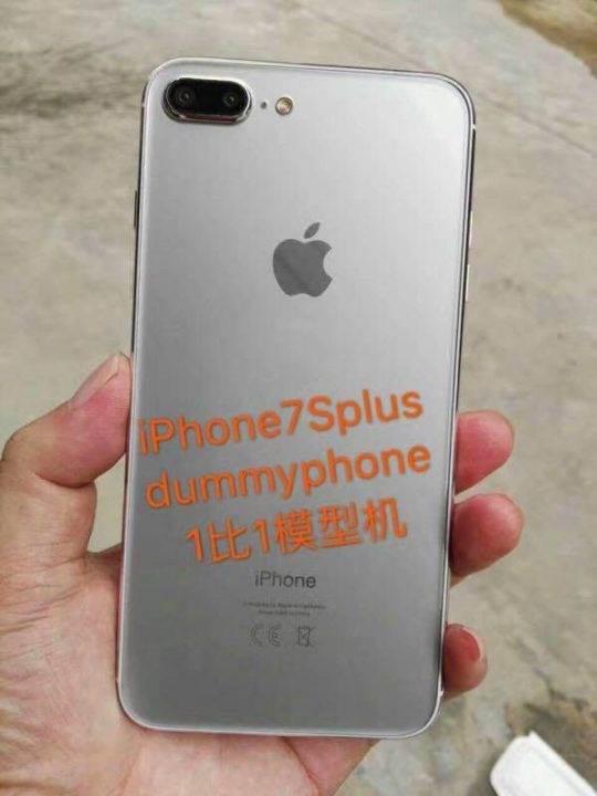 Cam gövdeli iPhone 7s Plus ortaya çıktı