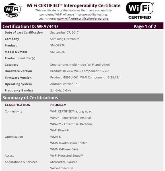 Samsung Galaxy S8 Active için global dağıtım ihtimali