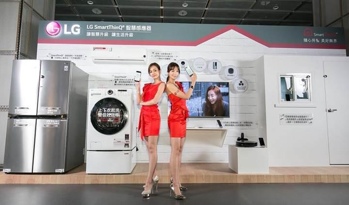 LG'nin 80 milyon akıllı ev aletini etkileyen bir güvenlik açığı tespit edildi