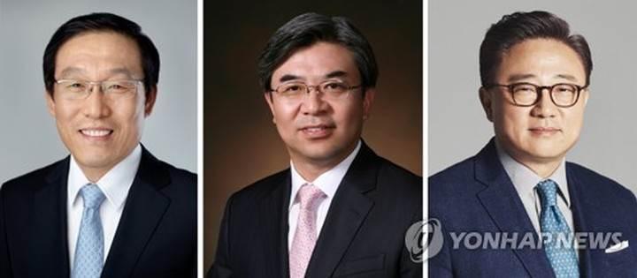 Samsung rekor kâr ve 3 yeni CEO duyurusu yaptı