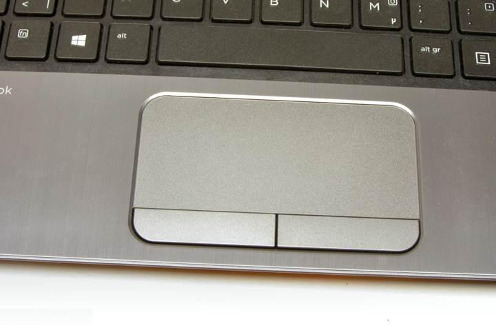 HP'nin yüzlerce dizüstü bilgisayarında keylogger bulundu