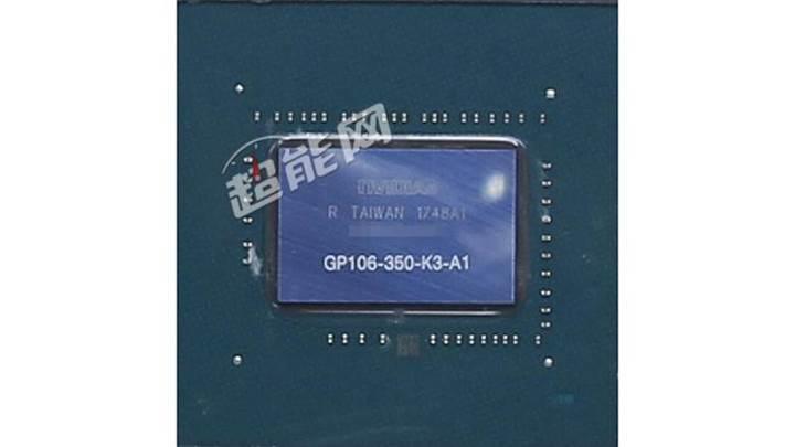 Nvidia GeForce GTX 1060 5GB modeli geliyor