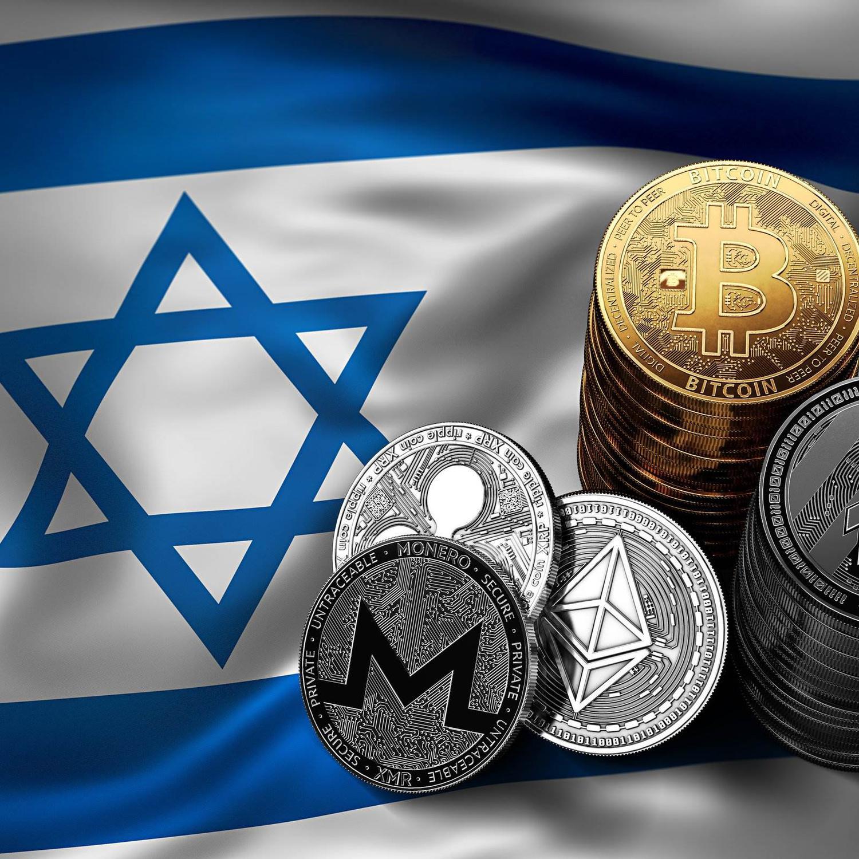 İsrail ''daha hızlı ödeme sistemleri'' için kripto paradan faydalanacak