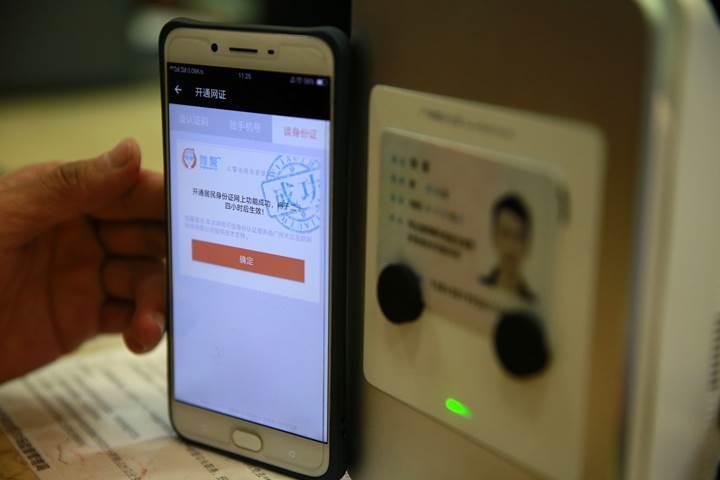 WeChat uygulaması elektronik kimlik olarak kullanılacak