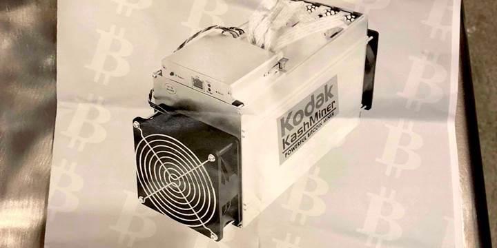Kodak, geliri paylaşacağınız bir sanal madencilik sistemi üzerinde çalışıyor