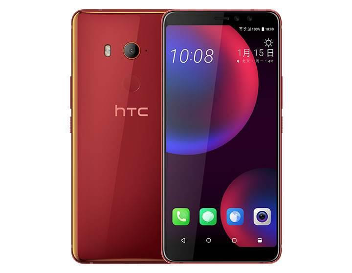 HTC U11 EYEs modelinin basın görselleri ve teknik özellikleri sızdı