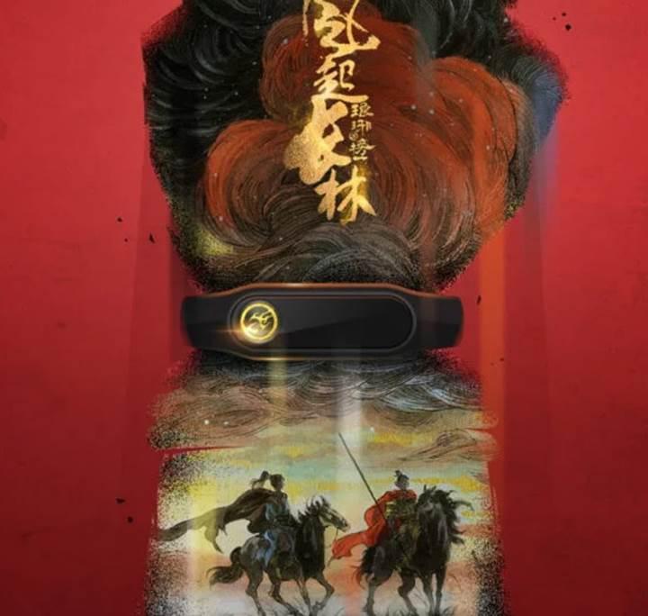 Xiaomi'den Nirvana In Fire için özel Mi Band 2 versiyonu