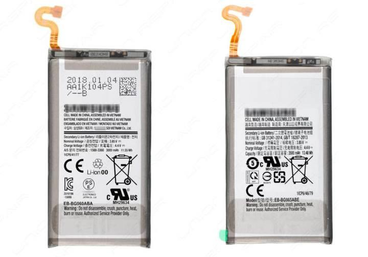 Galaxy S9 ve Galaxy S9 Plus'ın yedek pilleri internete düştü