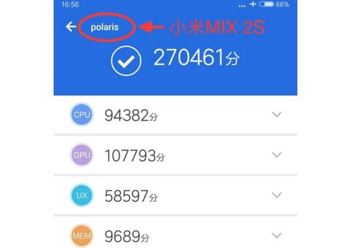 Snapdragon 845'li Xiaomi Mi Mix 2S'in AnTuTu skoru sızdırıldı