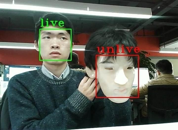 Huawei'nin yüz tanıma sisteminin ismi belli oldu