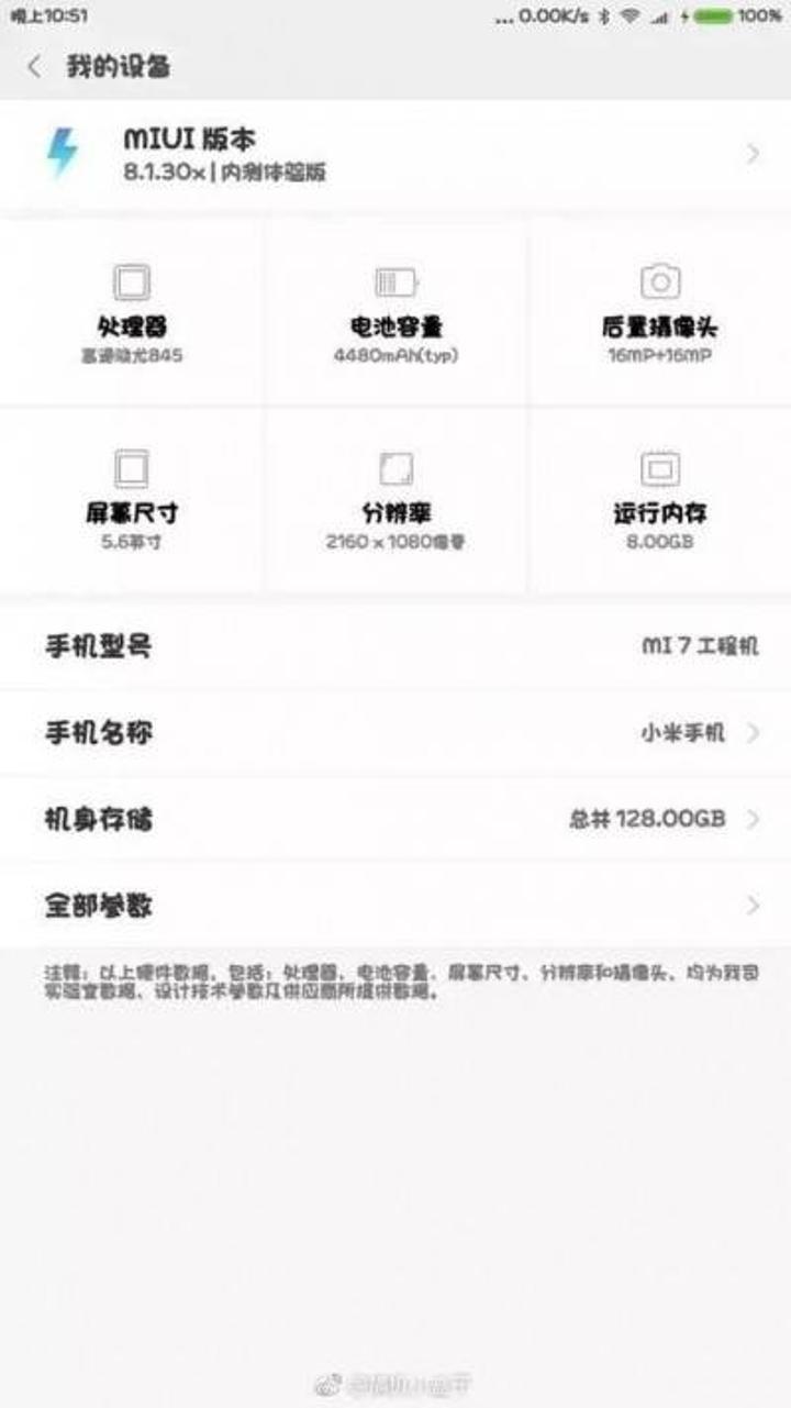 Xiaomi Mi 7, 8 GB RAM ve Snapdragon 845 ile birlikte geliyor