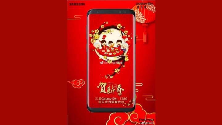 Samsung Galaxy S9 Plus'ın reklam afişi sızdırıldı