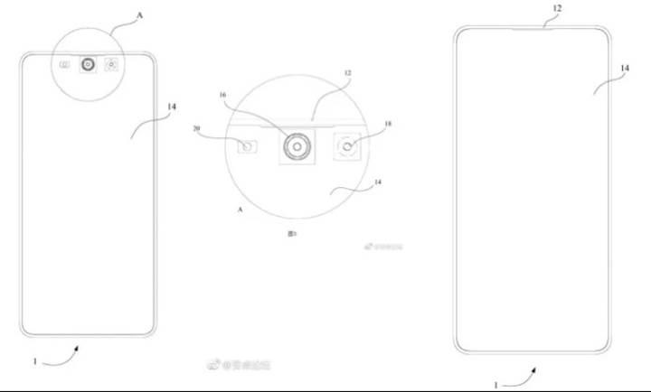 Meizu ön kamerayı da ekran içerisine entegre ediyor