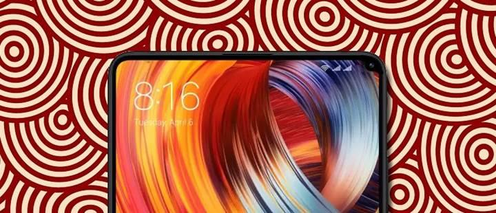 Xiaomi yaklaşan Mi Mix 2s ile çentiği sağ üst köşeye taşıyor
