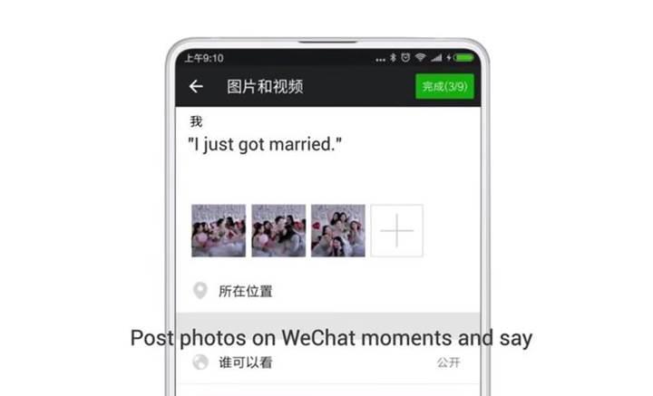 Xiaomi'den Siri ve Bixby'e rakip dijital asistan: Xiao Ai