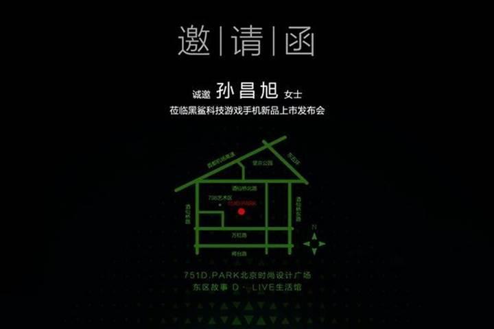 Xiaomi Black Shark'ın tanıtım tarihi belli oldu