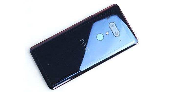 HTC U12+ özellikleri ve çıkış tarihi