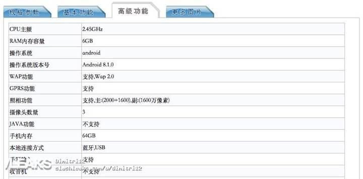 OnePlus 6 TENAA'da listelendi, tüm detaylar belli oldu: İşte OnePlus 6 özellikleri