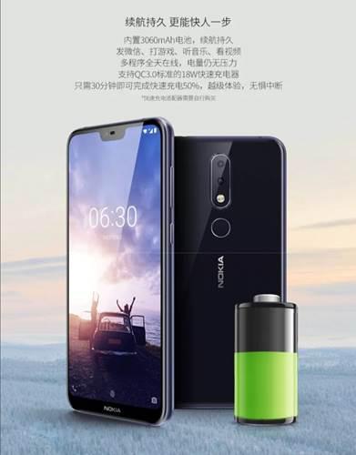 Nokia X6'nın tüm özellikleri belli oldu