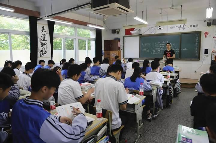 Çin'de derse odaklanamayan öğrenciler yüz tanıma teknolojisi ile tespit edilecek