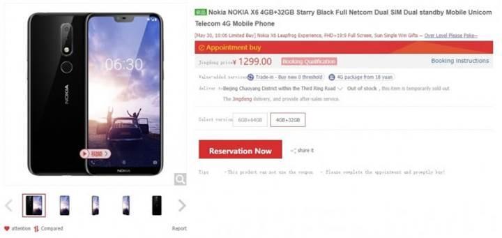 Nokia X6 ikinci kez satışa çıktı ve yine saniyeler içinde tükendi