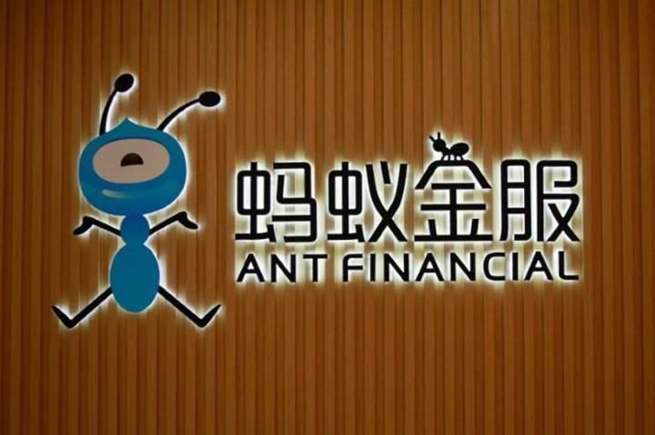 Alibaba'nın finansal ortağı Ant Financial'a 14 milyar dolarlık rekor yatırım