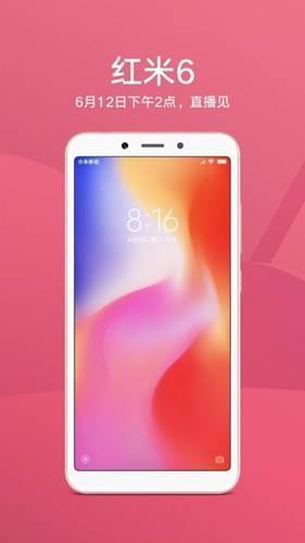 Xiaomi Redmi 6 afişi paylaşıldı: Redmi 6 tasarımı ortaya çıktı