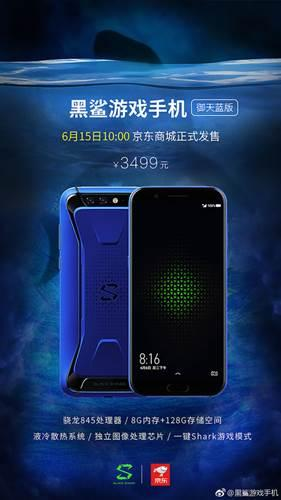 Xiaomi Black Shark oyuncu telefonunun Royal Blue rengi yarın satışa sunuluyor