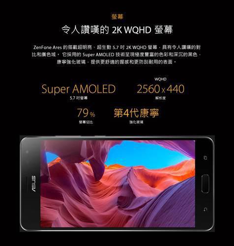 ZenFone Ares tanıtıldı: İşte özellikleri ve fiyatı