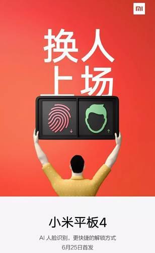 Xiaomi Mi Pad 4 parmak izi tarayıcısı yerine yüz tanıma sistemi sunacak