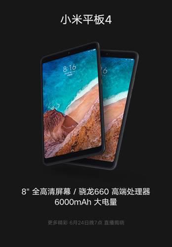 Mi Pad 4 bu kez Xiaomi'nin resmi web sitesinde ortaya çıktı