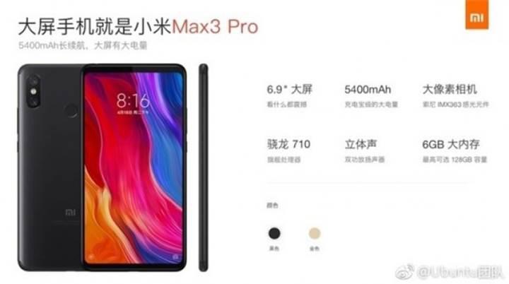 Xiaomi Mi Max 3 Pro ortaya çıktı: Snapdragon 710, 5.400 mAh pil, 128 GB depolama alanı
