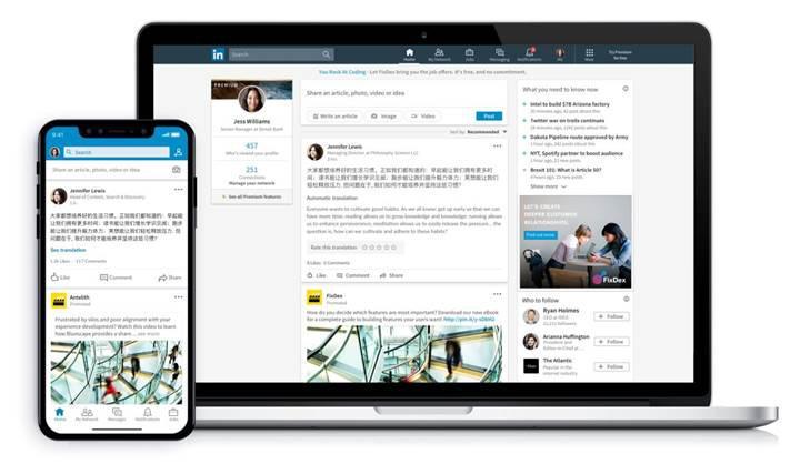 LinkedIn'e QR Kod ve çeviri özelliği geldi