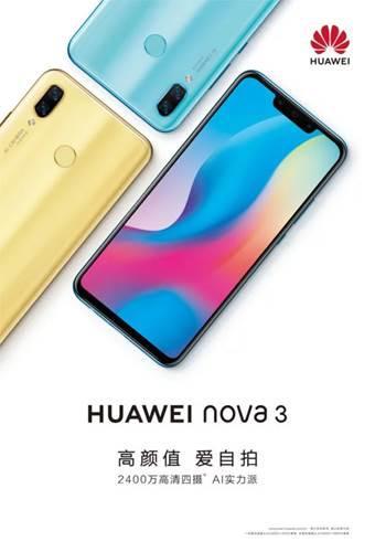 Çift selfie ve arka kameralı Huawei Nova 3 ortaya çıktı