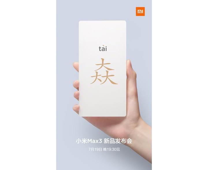 Xiaomi Mi Max 3, 19 Temmuz'da tanıtılacak
