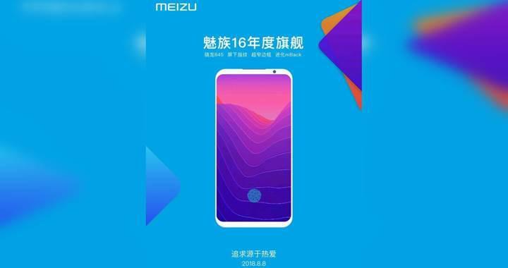 Meizu 16'nın posteri cihazın ön tasarımını ve lansman tarihini açığa çıkardı