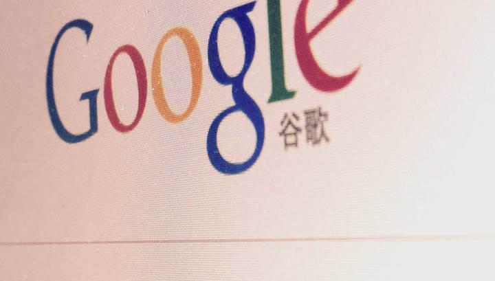 Google, Çin'e özel ''sansürlü arama motoru'' geliştiriyor