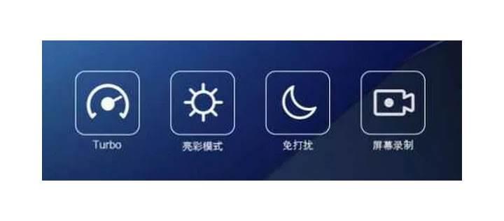 Huawei işlemci performansını arttıracak CPU Turbo teknolojisini duyurdu