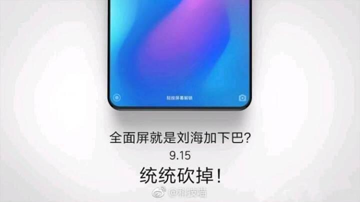 Xiaomi Mi Mix 3'ün tanıtım tarihi belli oldu