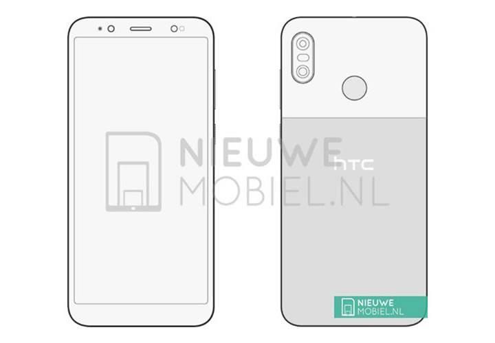 HTC U12 Life'ın taslak çizimleri ortaya çıktı