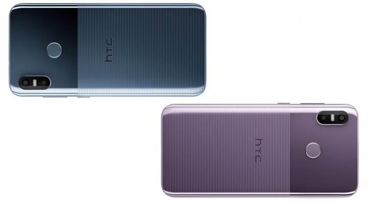 HTC U12 Life sonunda resmen tanıtıldı