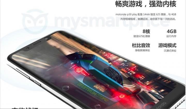 P30 Play Motorola resmi sitesinde listelendi